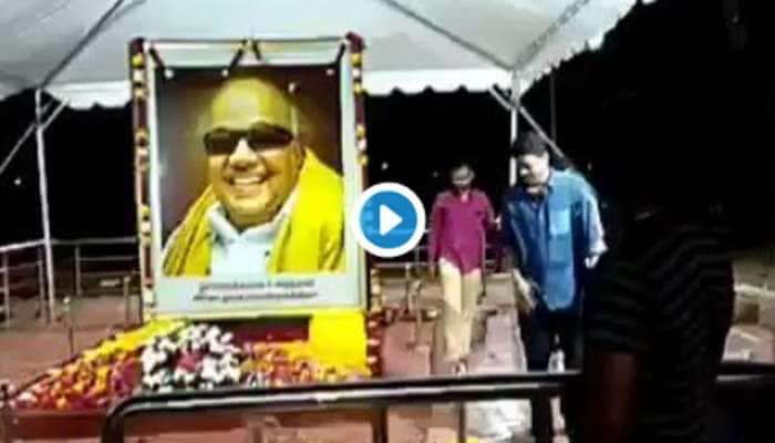 சென்னை திரும்பினார் விஜய்! கருணாநிதி சமாதியில் அஞ்சலி! வீடியோ
