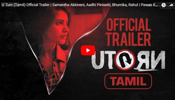 U Turn திரைப்படத்தின் மிரட்டலான Trailer வெளியானது!