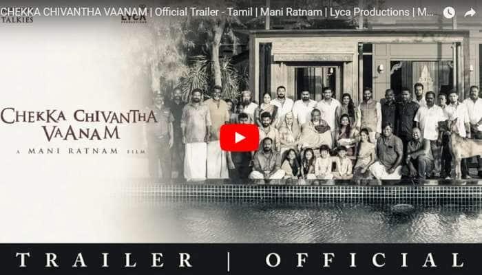 தோட்டாக்களை தெறிக்க விடும் செக்கச்சிவந்த வானம் Trailer..!