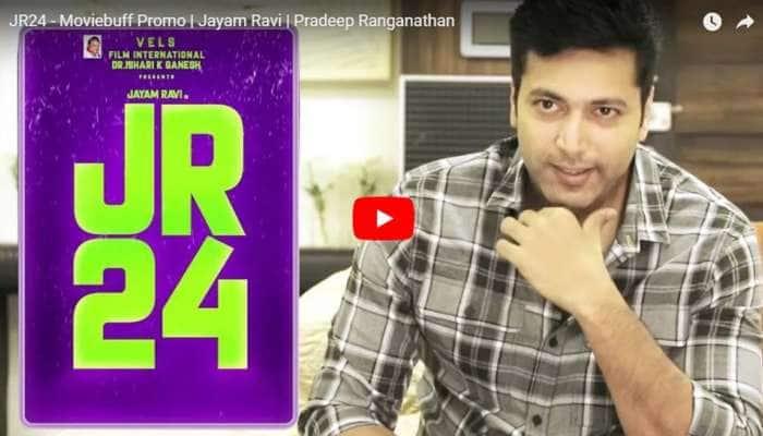 Video: கமல், விக்ரம், அஜித் வரிசையில் தற்போது ஜெயம் ரவி!