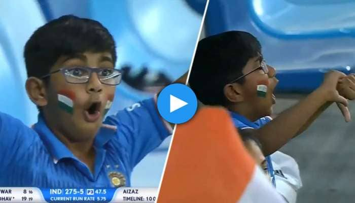 AsiaCup2018: தோனி டக்-அவுட் ஆனது ஆத்திரம் வருது மக்களே...Video