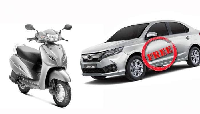Diwali_Offer: ஒரு Honda Activa வாங்கினால் Honda Amaze இலவசம்!