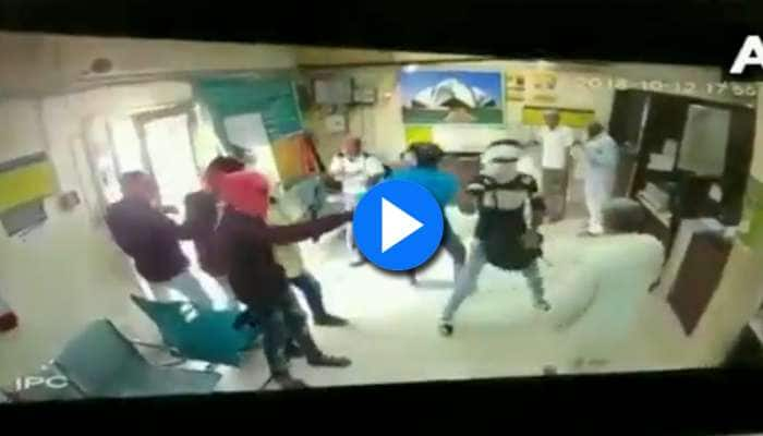Video: திரைப்பட பாணியில் கார்ப்பரேஷன் வங்கியில் பணம் கொள்ளை...