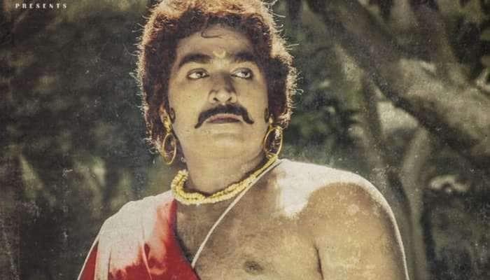 'U' சான்றிதழ் பெற்ற சீதக்காதி படத்தின் 2வது போஸ்டர் ரிலீஸ்