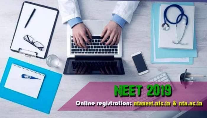 NEET 2019: நீட் நுழைவு தேர்வுக்கான ஆன்லைன் பதிவு துவக்கம்!