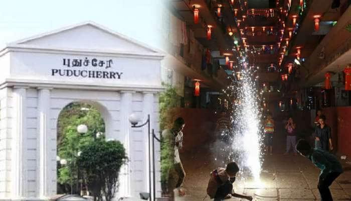 புதுவையில் நவம்பர் 5-ம் தேதி அரசு விடுமுறை! மக்கள் குஷி!