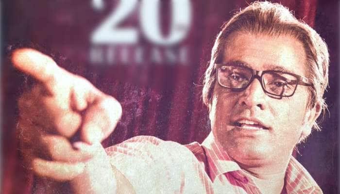 விஜய் சேதுபதி-யின் சீதக்காதி திரைப்படம், வெளியீட்டு தேதி அறிவிப்பு!