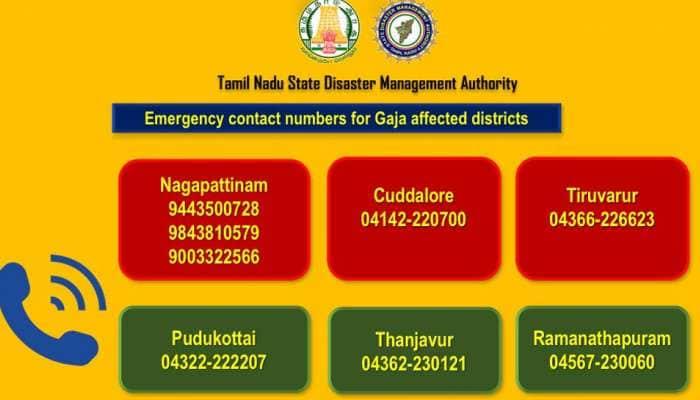 #CycloneGaja கஜா புயல் எதிரொலி.... அவசர எண்களின் முழு விவரங்கள்