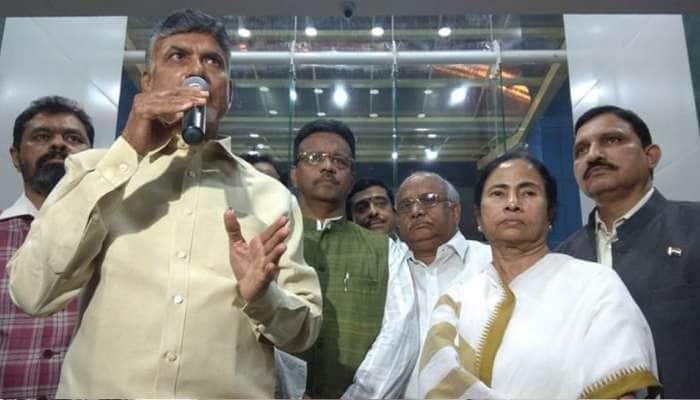 BJP-க்கு எதிரான எதிர்கட்சி அணி; ஆலோசனை கூட்டம் தள்ளிவைப்பு!