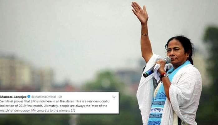 அரையிறுதியில் தோற்ற BJP, இறுதி போட்டியிலும் தோற்கும் -மம்தா பானர்ஜி!