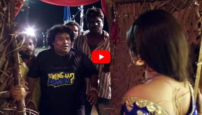 சிலுக்குவார்பட்டி சிங்கம் திரைப்படத்தின் நகைச்சுவை trailer வெளியானது!