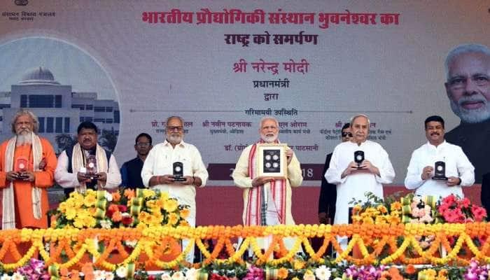 ₹14,523 கோடி மதிப்பிலான திட்டங்களை தொடங்கி வைத்தார் மோடி!
