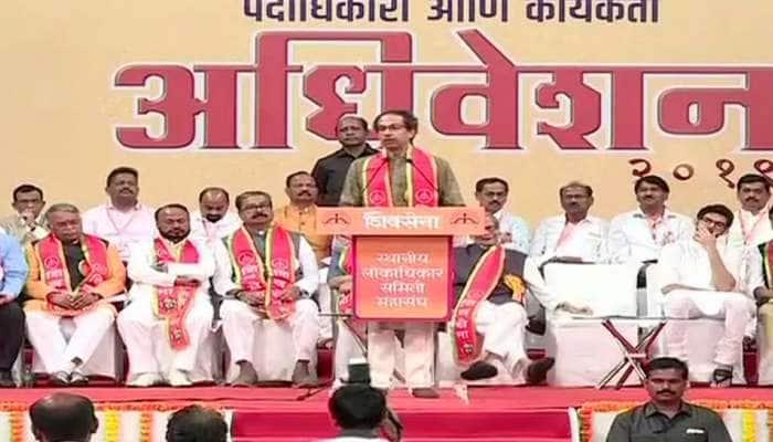 BJP நான்கரை ஆண்டுகளாக செய்தது என்ன?: சிவசேனா குற்றச்சாட்டு....
