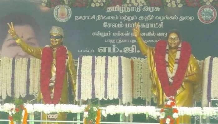 சேலம் அண்ணா பூங்காவில் MGR, Jayalalitha மணிமண்டபம் திறப்பு!