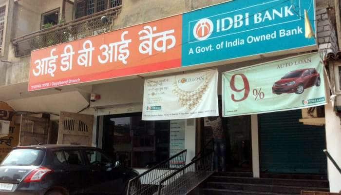 IDBI வங்கியின் 51% பங்குகளை கைப்பற்றியது LIC!