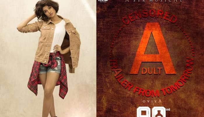 பிக் பாஸ் புகழ் ஓவியாவின் 90ML திரைப்படத்திற்கு 'A' சான்றிதழ்...