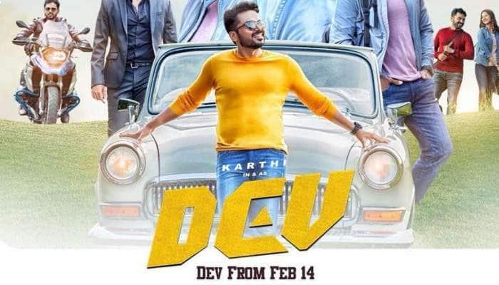 """நாளை முதல் கார்த்தி-ன் """"தேவ்"""" திரைப்படம் திறையில்.. #DevFromFeb14"""