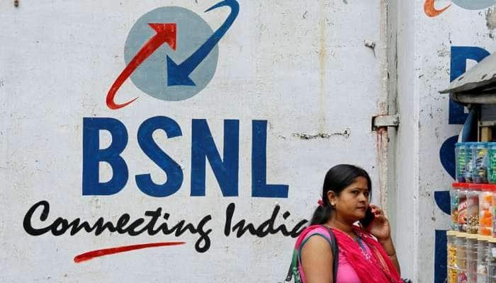 4G சேவை வழங்க கோரி BSNL அதிகாரிகள் நாடுதழுவிய வேலைநிறுத்தம்..