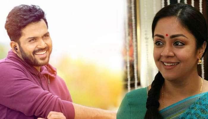 கார்திக் - ஜோதிகா நடிப்பில் உருவாகிறது புது திரில்லர் திரைப்படம்...