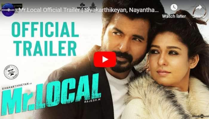 WATCH: வெளியானது சிவகார்த்திகேயனின் 'Mr Local' ட்ரைலர்!!