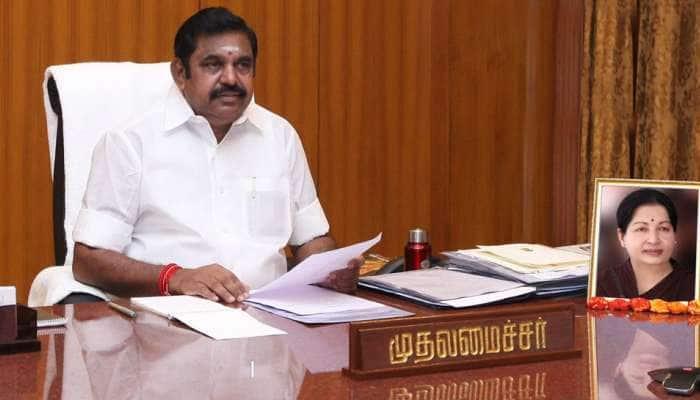 ஃபானி புயலால் பாதித்த ஒடிஷாவுக்கு TN Govt சார்பில் ₹ 10 கோடி நிதி!!