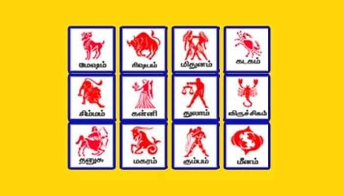 ஞாயிற்றுக்கிழமை: இன்றைய (12-05-2019) உங்கள் ராசிபலன்!!