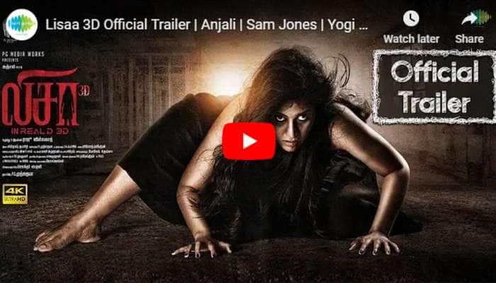 அஞ்சலி-யின் Lisaa திரைப்பட மிரட்டலான trailer வெளியானது!