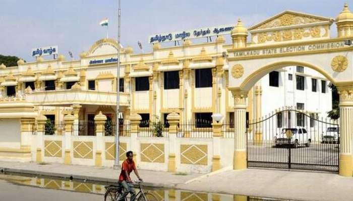 தமிழகத்தில் ஆகஸ்ட் இறுதியில் உள்ளாட்சி தேர்தல் நடக்க வாய்ப்பு: EC