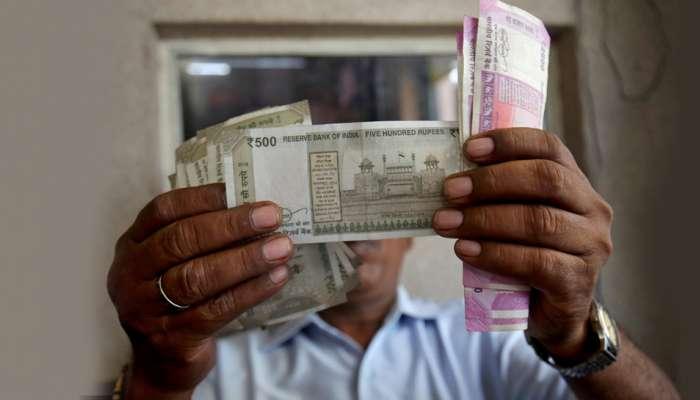 GPF திட்ட வட்டி விகிதத்தை 7.9%-மாக குறைத்தது மத்திய அரசு!