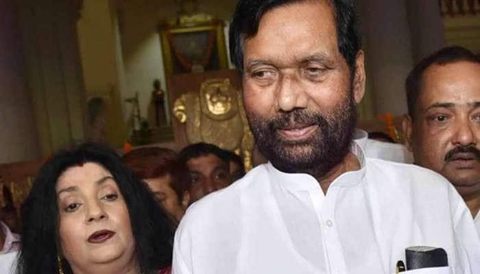 2020 முதல் 'ஒரே நாடு ஒரே ரேஷன் கார்டு' திட்டம் அமல்: ராம்விலாஸ் பஸ்வான்