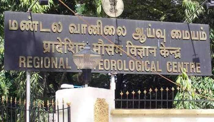 கோவை, தேனி, நீலகிரி மாவட்டங்களுக்கு கனமழை: வானிலை மையம் எச்சரிக்கை