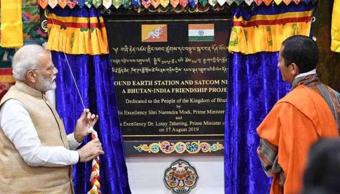 பூட்டானில் ரூபே கார்டை அறிமுகபடுத்தினார் பிரதமர் நரேந்திர மோடி!
