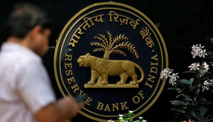 ₹1.76 கோடி உபரி நிதியை மத்திய அரசுக்கு வழங்க ரிசர்வ் வங்கி முடிவு!