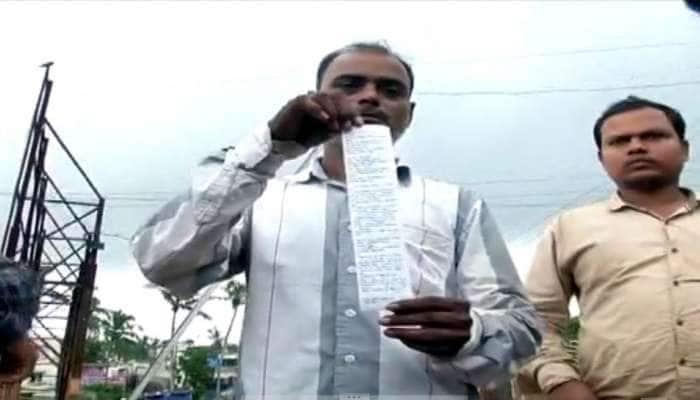 26 ஆயிரத்திற்கு வாங்கிய செகண்ட் ஹேண்ட் ஆட்டோவுக்கு புதிய விதிப்படி ரூ.47,500 அபாரதம்
