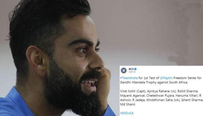 IND vs SA: இந்திய அணி அறிவிப்பு; ரிஷப் அவுட்; சஹா, அஸ்வினுக்கு இடம்
