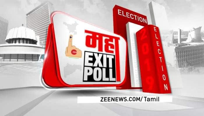 Zee News Maha Exit poll: ஹரியானா, மகாராஷ்டிராவில் மீண்டும் பாஜக ஆட்சி