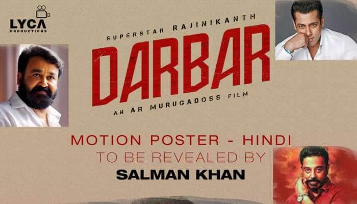 """கமல் பிறந்த நாளில் """"தர்பார்"""" படத்தின் மோஷன் போஸ்டர் வெளியிடு #DarbarMotionPoster"""