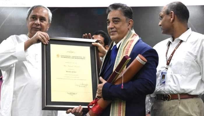 நடிகர் கமல்ஹாசனுக்கு கவுரவ டாக்டர் பட்டம் வழங்கிய நவீன் பட்நாயக்..!