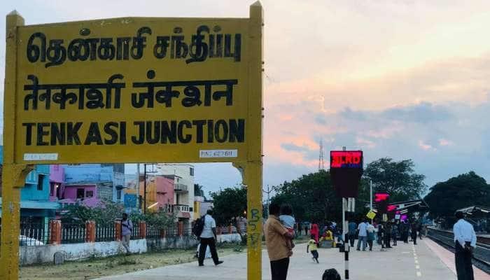 உதயமானது தமிழகத்தின்  தமிழகத்தின் 33வது மாவட்டமான தென்காசி