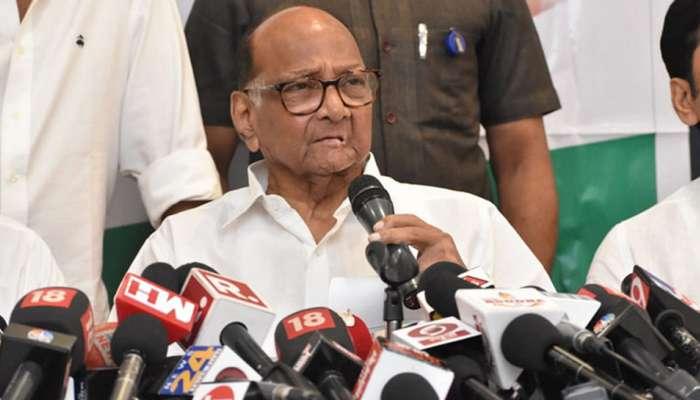 BJP-யுடன் கூட்டணி என்ற பேச்சுக்கே இடமில்லை - சரத் பவார் திட்டவட்டம்!