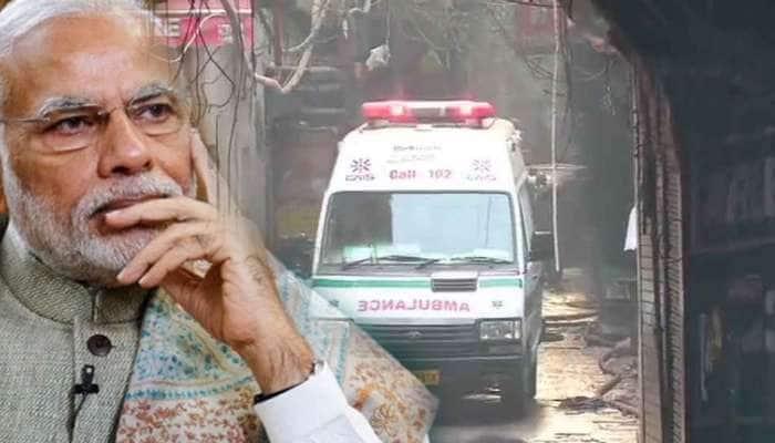 டெல்லி தீ விபத்தில் 43 பேர் பலி: பிரதமர் மோடி இரங்கல்