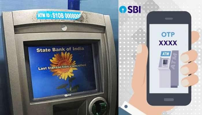 SBI வாடிக்கையாளர் கவனம்: ஜனவரி 1 முதல் ATM சென்றால் தொலைபேசியும் அவசியம்