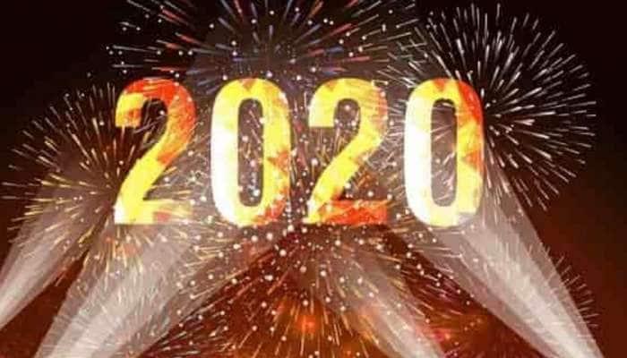 2020ம் ஆண்டை பற்றி ஒரு 'ஷாக்' செய்தி! மக்களே உஷார்!