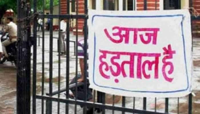 பாரத் பந்த்: வங்கிகள் ஸ்ட்ரைக்; ATMகள், வங்கி சேவைகள் பாதிக்கும்!