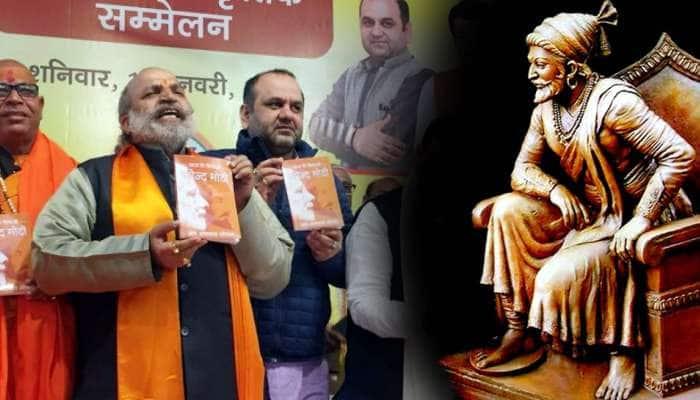 சத்ரபதி சிவாஜியுடன் மோடியை ஒப்பிட்ட பாஜக... எதிர்க்கும் சிவசேனா!