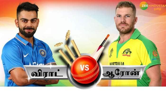 IND vs AUS: இந்தியாவுக்கு அழுத்தம்; தொடரை வெல்ல ஆஸ்திரேலியாவுக்கு வாய்ப்பு