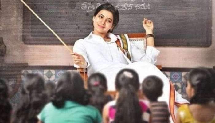 ஹைதராபாத்தில் கல்விக்கூடம் தொடங்கிய நடிகை சமந்தா!