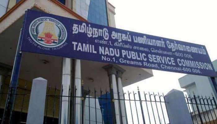 குரூப்-2ஏ தேர்வில் முறைகேடு 42 பேர் மீது வழக்குப்பதிவு செய்த சிபிசிஐடி