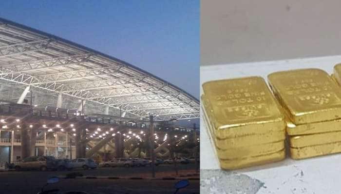சென்னை விமான நிலையத்தில் 663 கிராம் தங்கம் பறிமுதல்