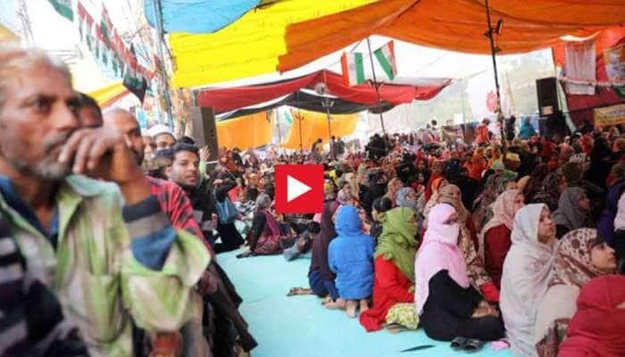 ஷஹீன் பாக் விவகாரம்: டெல்லி போலீசுக்கு உச்ச நீதிமன்றம் நோட்டீஸ்!